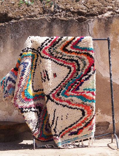 Boucherouite Rag Rug