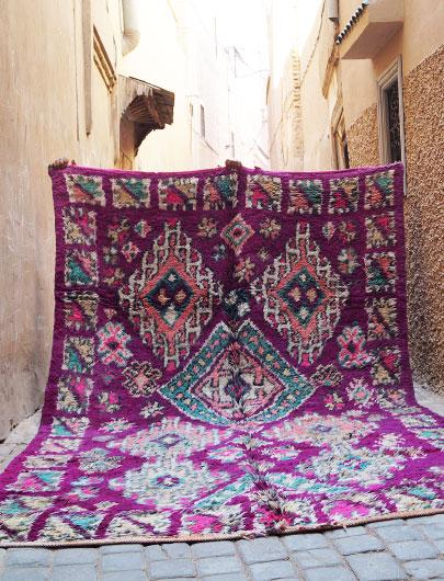 Boujad Vintage Rug